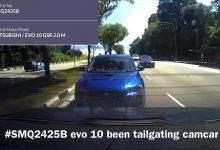 حوادث سيارات
