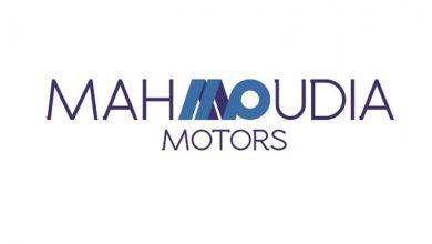 شعار محمودية موتورز